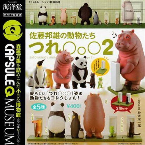 MiniQ Animal Bathroom 2 Set of 8