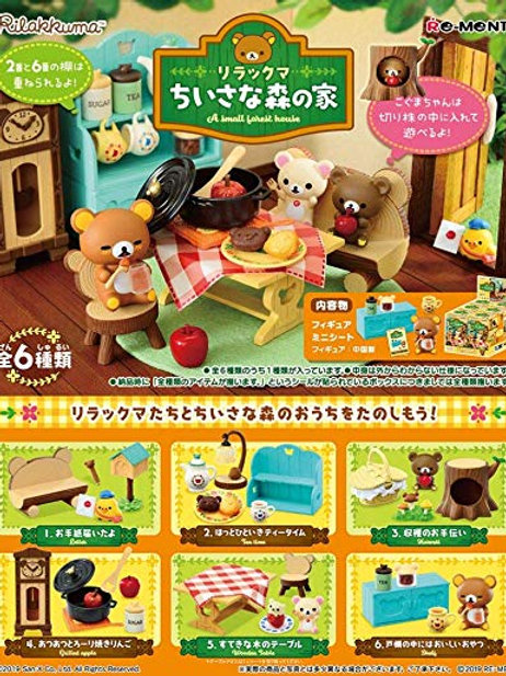 Rement Rilakkuma Small Forest House