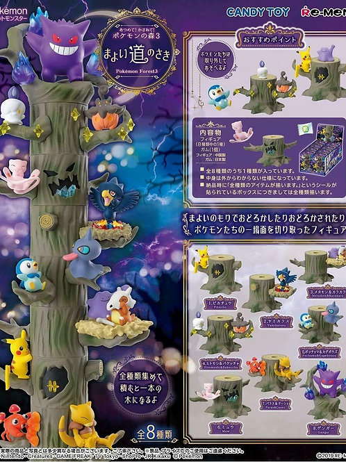 Rement Pokemon Forest Vol 3