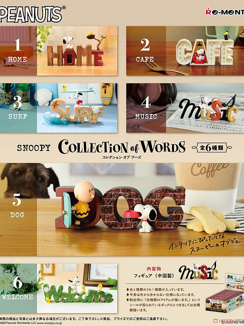 Rement Snoopy Collection Words