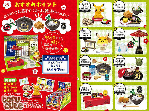 Rement Pokemon Japanese Sweets