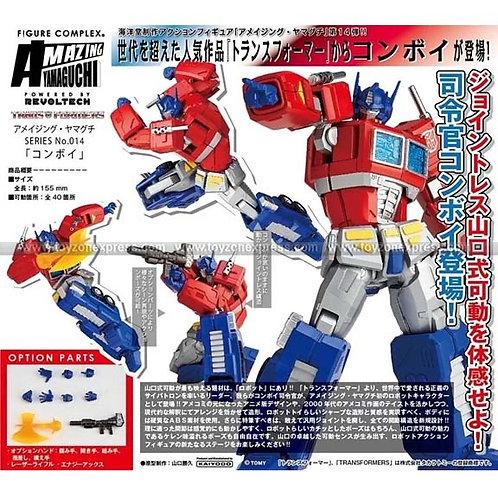 Revoltech 014 Transformers Convoy Optimus Prime