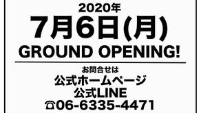 ついに2020年7月6日(月)グランドオープン!