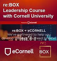 e-cornell_rebox.png