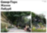 Screen Shot 2019-04-08 at 20.27.53.png
