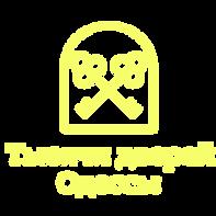 doors logo3.png