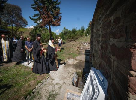 Аязмо в чест на св. Пантелеймон бе осветено в близост до гр. Земен