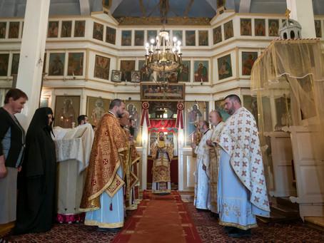"В храм ""Успение Богородично"" в с. Марица бе извършена архиерейска св. Литургия"