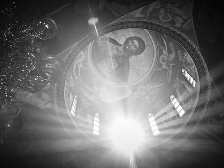 АРХИЕРЕЙСКИ БОГОСЛУЖЕНИЯ И МЕРОПРИЯТИЯ В СОФИЙСКА ЕПАРХИЯ ЗА МЕСЕЦ ЮЛИ 2020 (ПРОГРАМА)