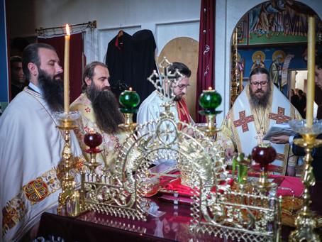 Архиерейска литургия и монашеско пострижение в Смиров дол