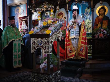 """Архиерейска вечерня в храм """"Св. Наум Охридски"""", гр. София"""