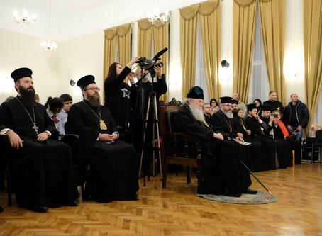 Рождественски концерт на деца изучаващи Религия-Православие се проведе в салона на Софийска света ми