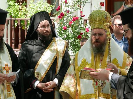 """Офикия за празника на Лозенския манастир """"Св. апостоли Петър и Павел"""""""