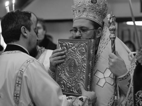 Проповед в чест и памет на св. мъченик Трифон