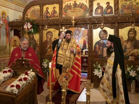 """Архиерейска вечерня и офикия за празника на манастир """"Св. пророк Илия"""" в столичния кв. Дървеница"""