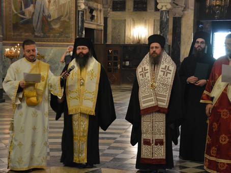 Молебен по повод 68 години от Възстановяването на Българската патриаршия