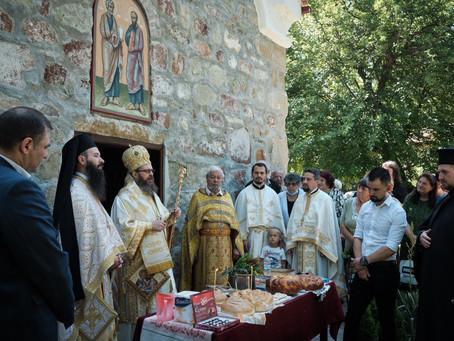 """Храмов празник на храм """"Св. първовърховни ап. Петър и Павел"""", с. Мещица"""