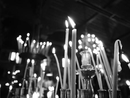 11 Неделя след Неделя подир Въздвижение - на св. Праотци