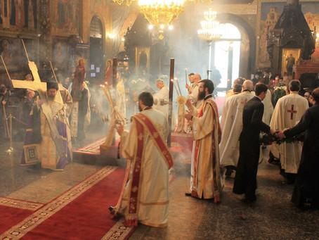 """Последованието на 12-те евангелия в митрополитската катедрала """"Св. Неделя"""""""