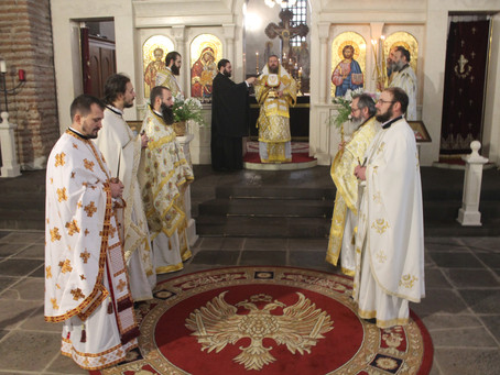 Архиeрейска св. Литургия в чест на св. Климент папа Римски и св. Климент Охридски