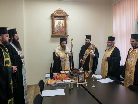 Отслужена бе панихида за Задушница в сградата на Софийска св. митрополия