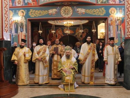 В Елин Пелин тържествено бе отбелязан празникът на светите равноапостолни царе Константин и Елена