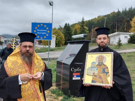 """Икона на св. крал Стефан Милутин бе тържествено посрещната на ГП """"Калотина"""""""