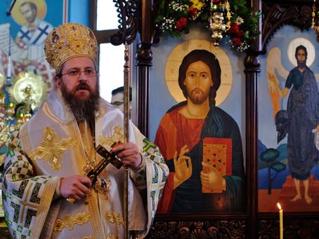 Проповед върху живота на св. Наум Охридски
