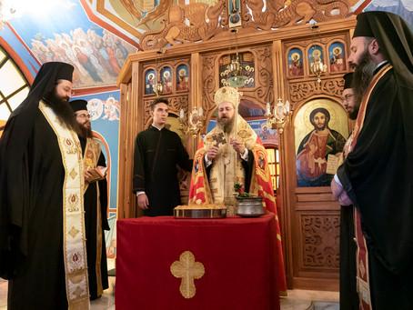 """Обновление на параклис """"Успение Богородично"""" край с. Кокаляне"""