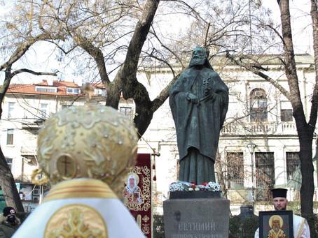 С архиерейска св. Литургия и тържествена лития в столицата бе почетен св. патриарх Евтимий