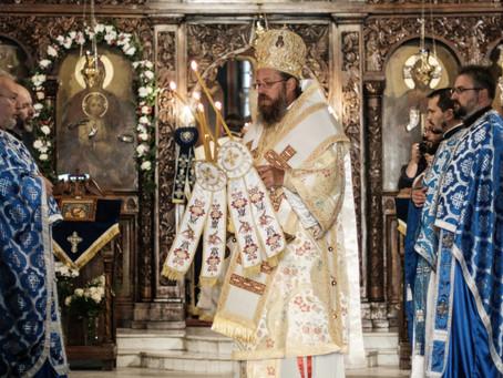 Архиерейска света Литургия в чест на празника Полагане на Честния пояс на св. Богородица