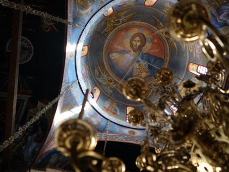 1 Неделя на Великия пост - Православна