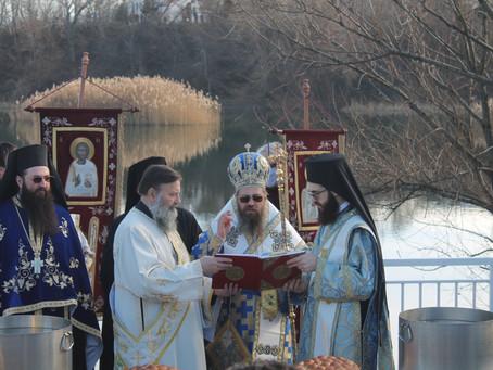 """Велик водосвет за Богоявление бе извършен при езерото в столичния кв. """"Дружба"""""""