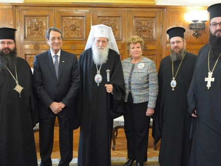 Българският патриарх Неофит се срещна с президента на Р Кипър Никос Анастасиадис