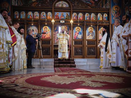 Неделята на Всички български светии в София