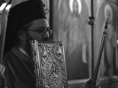 Проповед върху живота на св. Григорий Богослов,  архиепископ Константинополски