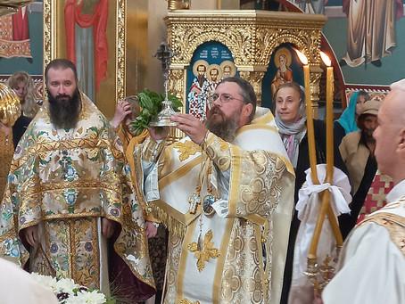 """Архиерейска св. Литургия и водосвет в чест на Кръстовден в храм """"Въздвижение на Честния Кръст Господ"""