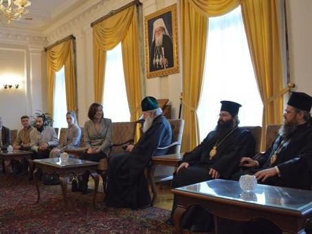Българският патриарх Неофит прие днес посланика на Р Грузия Н. Пр. Тамара Лилуашвили