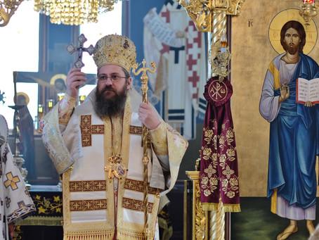 Проповед върху живота на св. Атанасий Велики