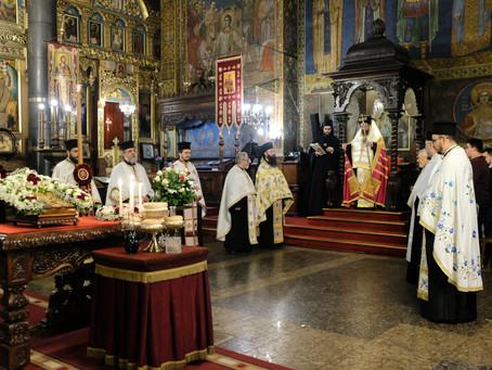 Празнично всенощно бдение в чест на св. Поликарп, епископ Смирненски