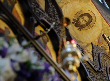 7 Неделя след Пасха - на св. Отци от Първия вселенски събор*