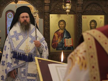Литургия за 76-ия рожден ден на Негово Светейшество патриарх Неофит