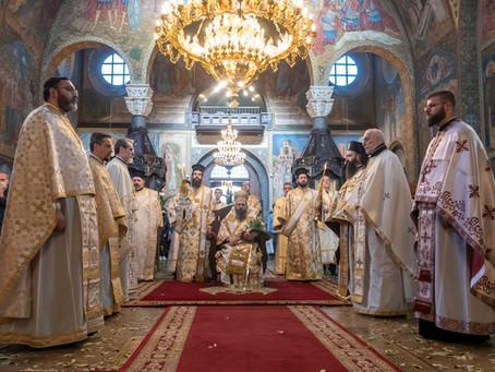 "Празникът Вход Господен в Йерусалим в митрополитския храм ""Св. Неделя"""
