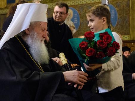 Поздравление към Българския патриарх Неофит