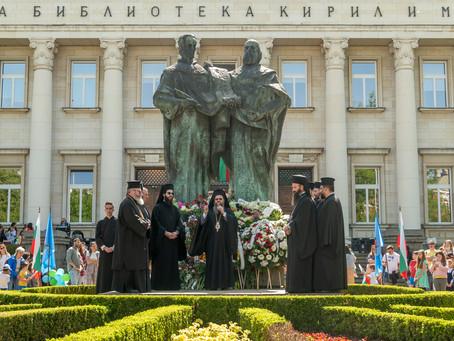 Поднасяне на цветя пред паметника на светите братя Кирил и Методий в София