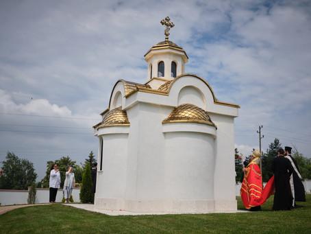 В с. Вакарел бяха осветени параклис и старчески дом в чест на св. вмчк Георги Победоносец