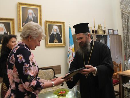 В Софийска митрополия бяха наградени отговарящите на телефона за духовно-психологическа подкрепа
