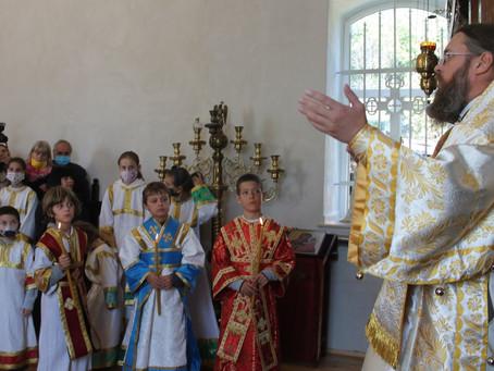 Обновление, Архиерейска св. Литургия и офикия в гр. Бухово