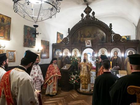 В Драгалевския манастир с архиерейска св. Литургия бе почетен св. Георги Софийски Нови