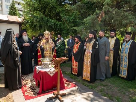 Осветена бе новата сграда на архиерейското наместничество в гр. Кюстендил